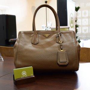 岡山からプラダの2wayバッグを買取