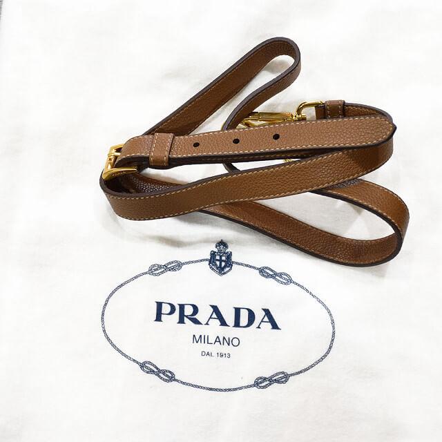 岡山からプラダの2wayバッグを買取_03