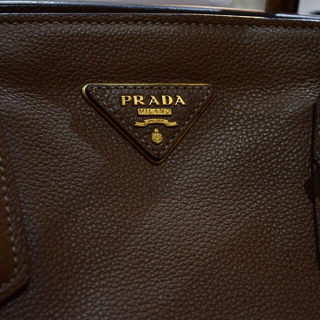 岡山からプラダの2wayバッグを買取_04