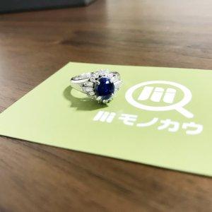 鴫野のお客様からサファイア×ダイヤのプラチナリングを買取