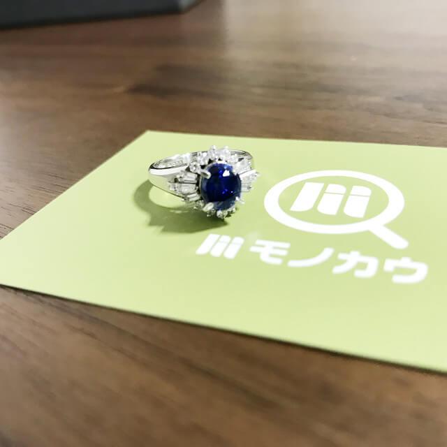 鴫野のお客様からサファイア×ダイヤのプラチナリングを買取_01