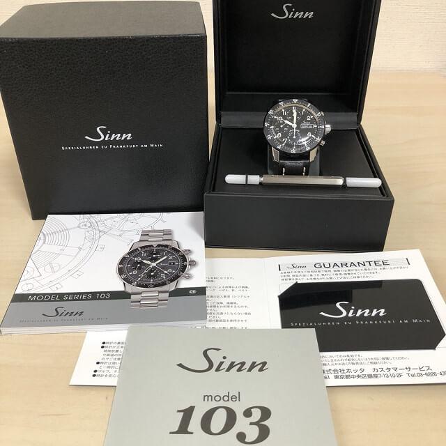 中目黒からSINN(ジン)のクロノグラフの腕時計を買取_02