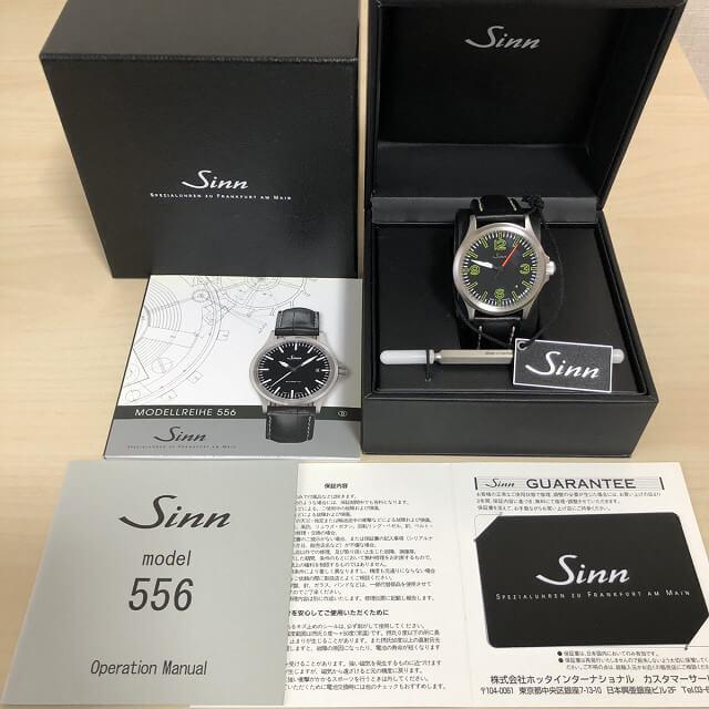 中目黒からSINN(ジン)のビームス別注モデルの腕時計を買取_03