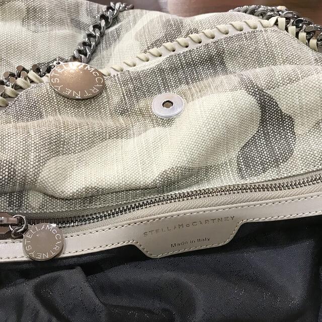 大阪梅田のお客様からステラマッカートニーの【ファラベラ】ハンドバッグを買取_04