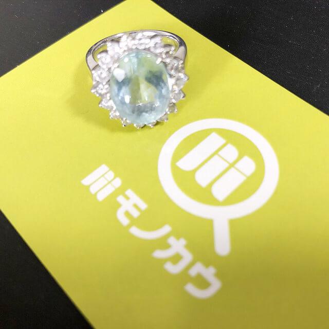 緑橋のお客様からアクアマリンの指輪を買取_01
