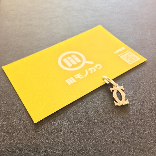東京足立区からカルティエの【2Cペンダントトップ】を買取_01