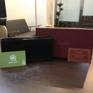 静岡県清水町からカルティエの長財布【ハッピーバースデー】を買取
