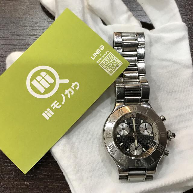 石橋のお客様からカルティエの腕時計【マスト21 クロノスカフ】を買取_01