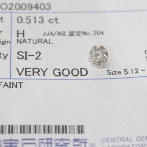 今福鶴見のお客様から0.513ctのダイヤネックレスを買取