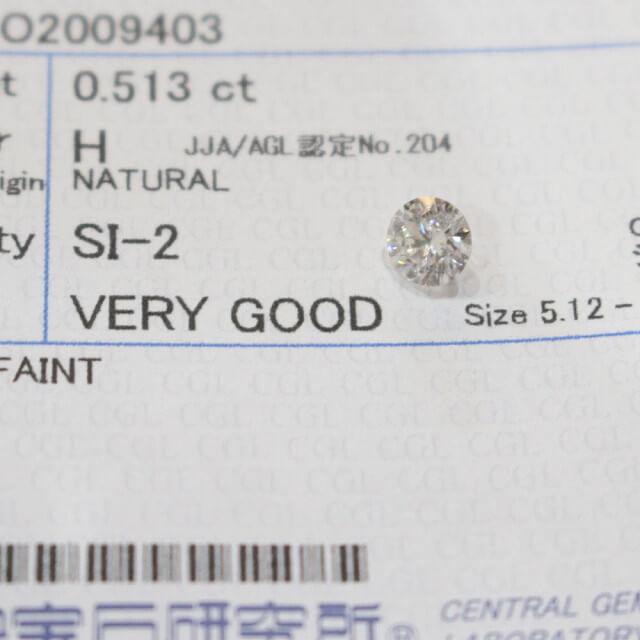 今福鶴見のお客様から0.513ctのダイヤネックレスを買取_01
