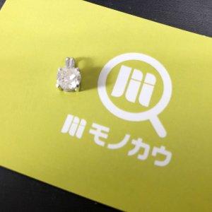 緑橋のお客様からカラット数0.87ctのダイヤモンドのペンダントトップを買取