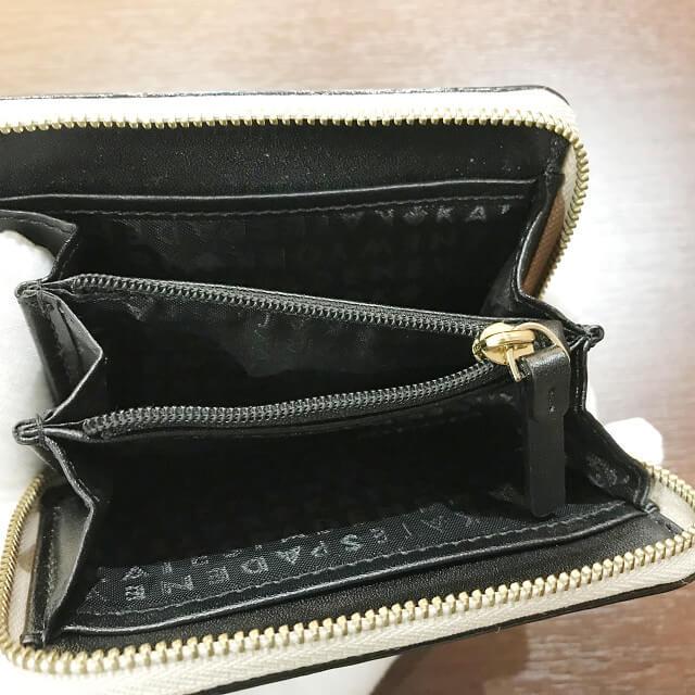 大和西大寺のお客様からケイトスペードの財布を買取_04