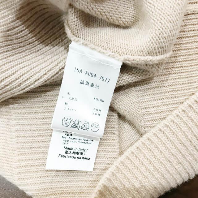 大阪でN°21(ヌメロヴェントゥーノ)のウールセーターを買取_04