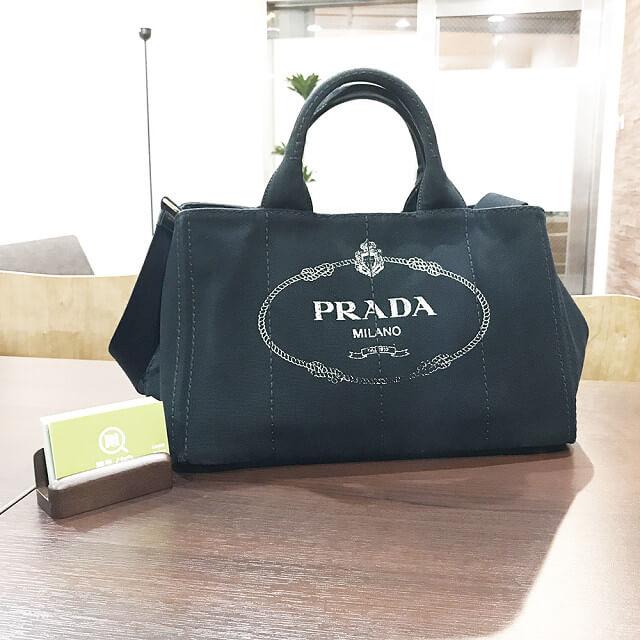 玉造店にてプラダのハンドバッグ【カナパ】を買取_01
