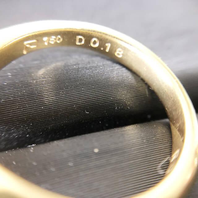 鴫野のお客様からルビー×ダイヤの指輪を買取_04