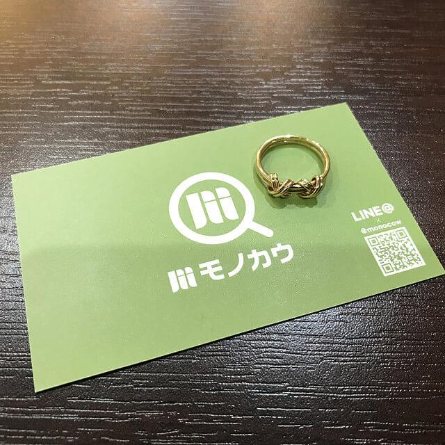 桃谷のお客様からティファニーのK18金リングを買取_01