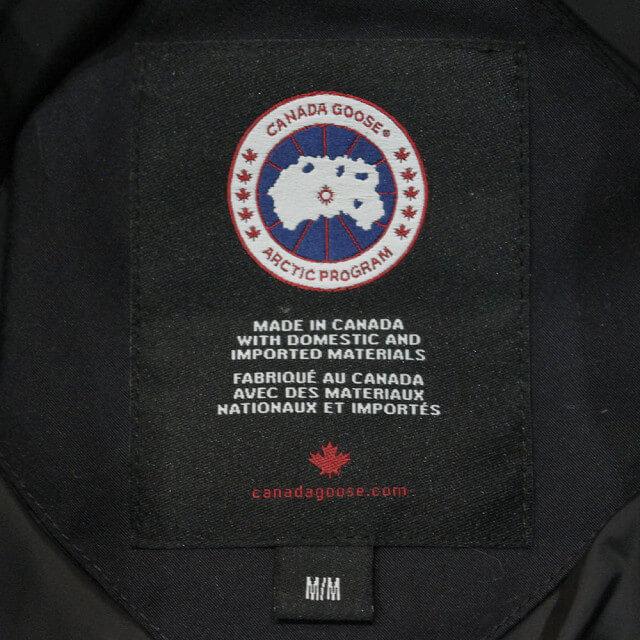 中津のお客様からカナダグースのレディースダウンジャケット【BRONTE(ブロンテ)】を買取_03