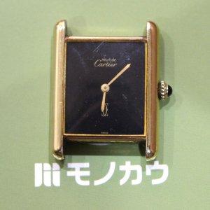 深江橋のお客様からカルティエの腕時計【マストタンク】を買取