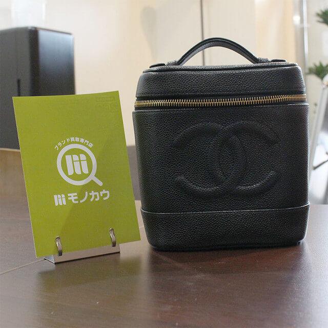北見店にてシャネルのキャビアスキン【バニティバッグ】を買取_01