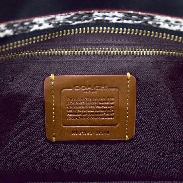 京橋のお客様からコーチの【ドリーマーシグネチャー】バッグを買取_04