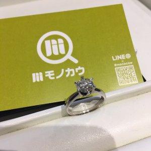 枚方のお客様から1ct超えのダイヤモンドの指輪を買取
