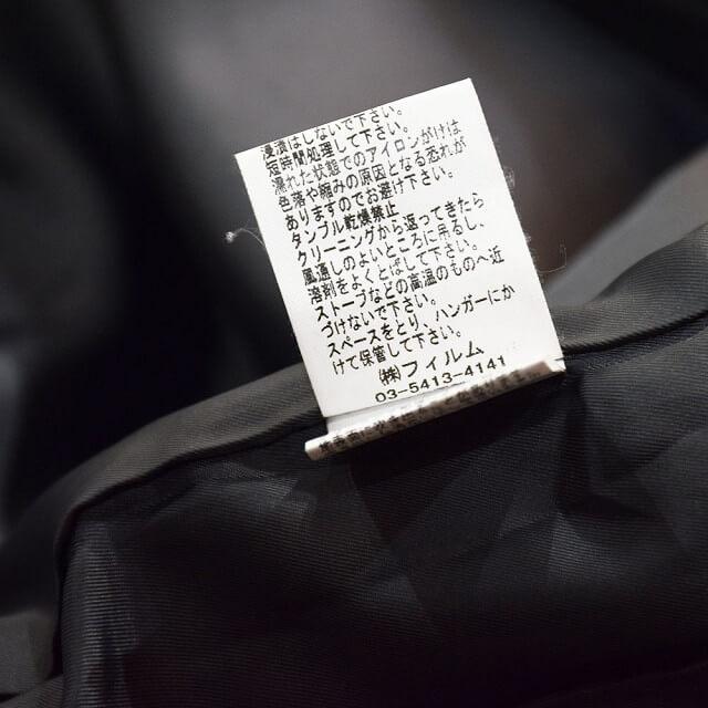 深江橋のお客様からDOUBLE STANDARD CLOTHINGのコートを買取_04
