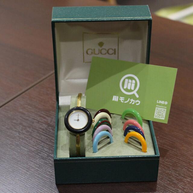 奈良のお客様からグッチの腕時計【チェンジベゼルウォッチ】を買取_01