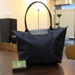 名古屋のお客様からロンシャンのナイロントートバッグを買取