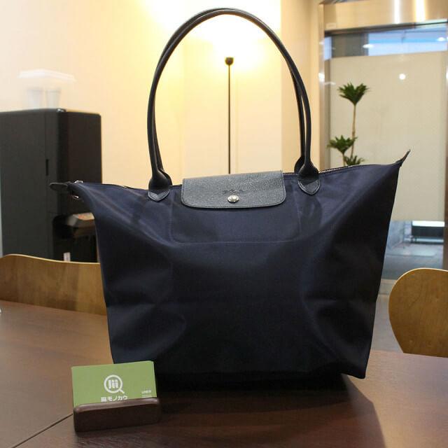 名古屋のお客様からロンシャンのナイロントートバッグを買取_01