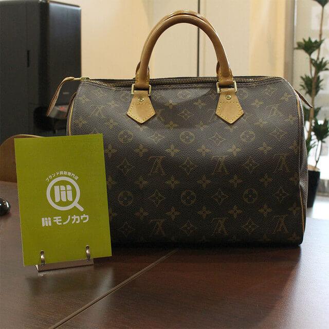 北見店にてヴィトンのハンドバッグ【スピーディ30】を買取_01