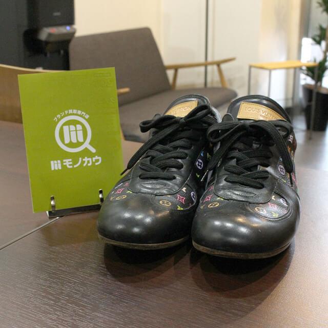 天王寺のお客様からヴィトンのマルチカラーのスニーカーを買取_01