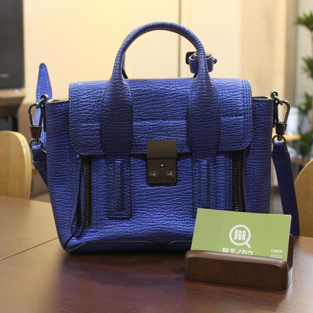 桃谷のお客様から3.1 Phillip lim(スリーワン フィリップリム)のバッグ【ミニサッチェル】を買取_01