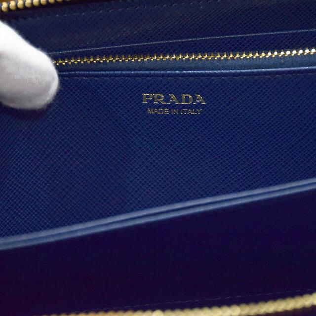 奈良のお客様からプラダのサフィアーノ【ラウンドファスナー】長財布を買取_04