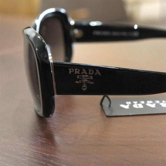 平野のお客様からプラダのサングラスを買取_03