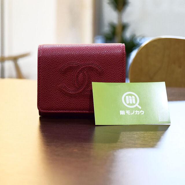 宝塚のお客様からシャネルのキャビアスキンの財布を買取_01