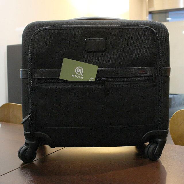 石橋のお客様からTUMI(トゥミ)のキャリーバッグを買取_01