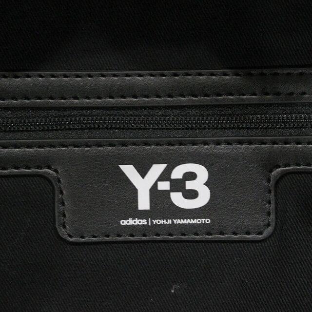 奈良のお客様からY-3(ワイスリー)のバックパックを買取_03