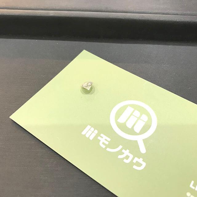 上尾のお客様から1ctのダイヤモンドの指輪を買取_04