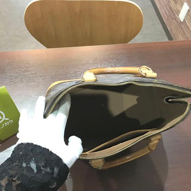 深江橋のお客様からヴィトンのハンドバッグ【アルマ】を買取_04