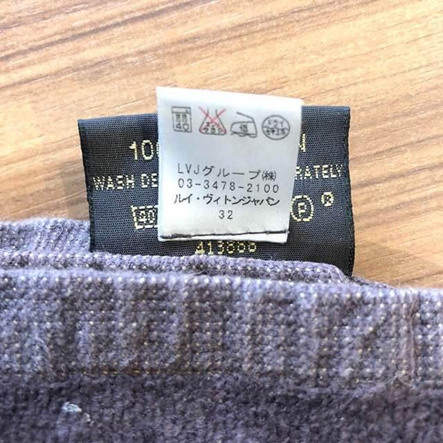 南堀江のお客様からヴィトンのモノグラムのバスタオルを買取_04