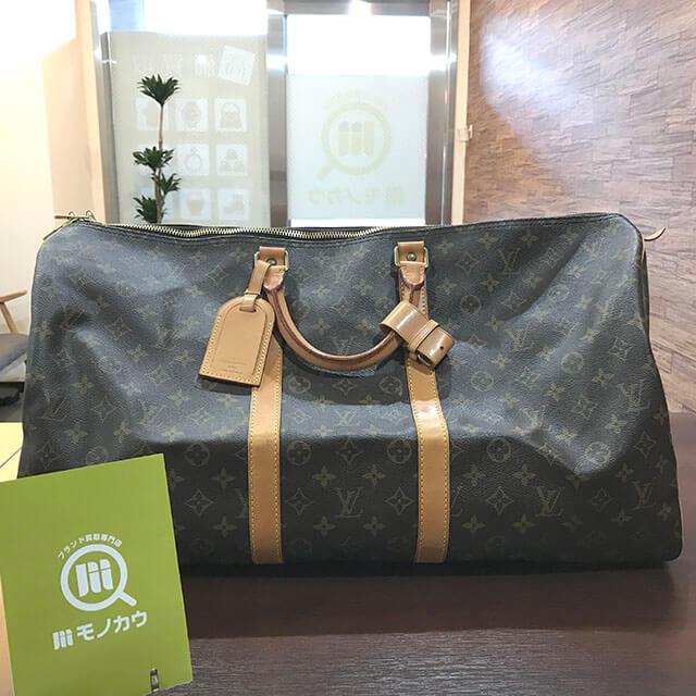 名古屋のお客様からヴィトンのボストンバッグ【キーポル55】を買取_01