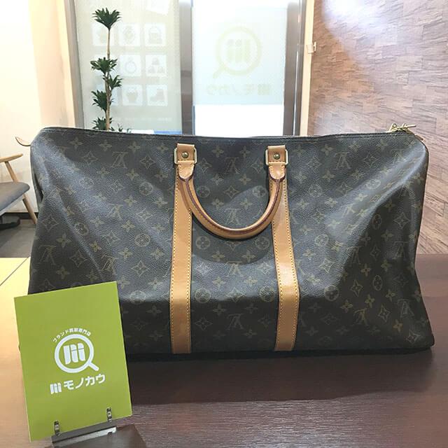 名古屋のお客様からヴィトンのボストンバッグ【キーポル55】を買取_02