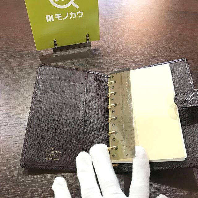緑橋店にてヴィトンの手帳カバー【アジェンダPM】を買取_03