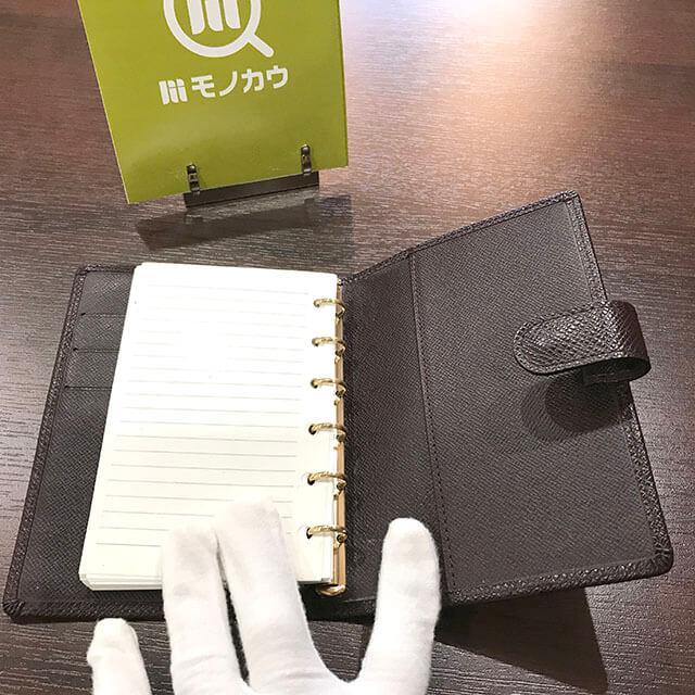 緑橋店にてヴィトンの手帳カバー【アジェンダPM】を買取_04