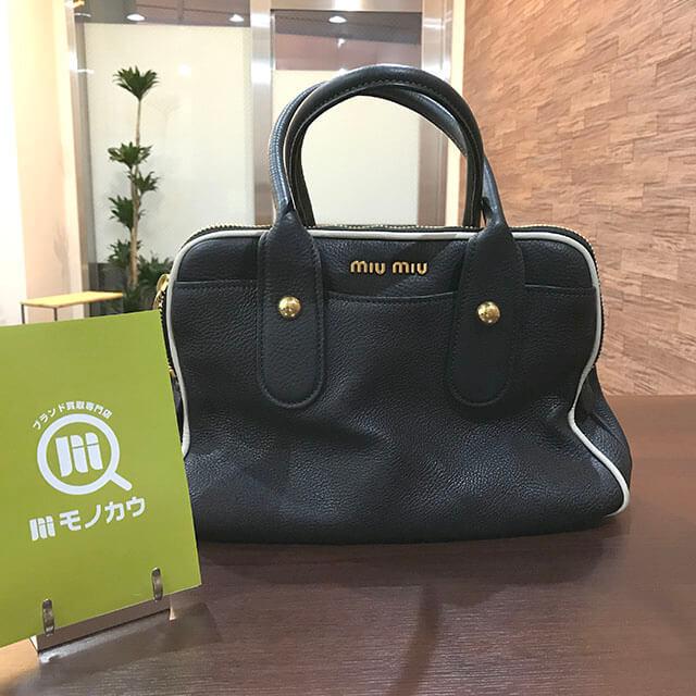 堺のお客様からミュウミュウのハンドバッグを買取_01