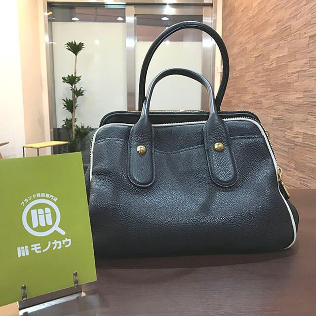 堺のお客様からミュウミュウのハンドバッグを買取_02