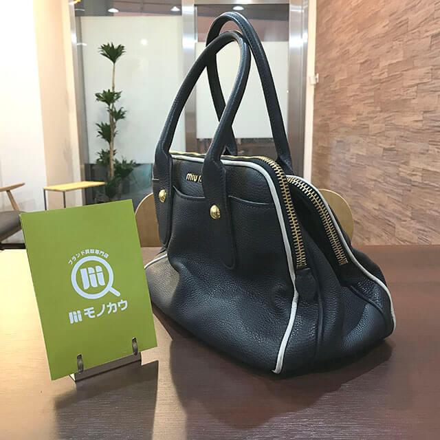 堺のお客様からミュウミュウのハンドバッグを買取_03