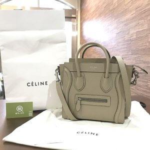 銀座のお客様からセリーヌのラゲージバッグ【ナノショッパー】を買取