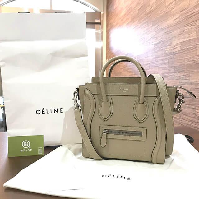 銀座のお客様からセリーヌのラゲージバッグ【ナノショッパー】を買取_01