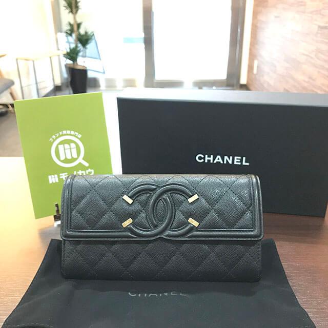 深江橋のお客様から新品のシャネルの財布を買取_01